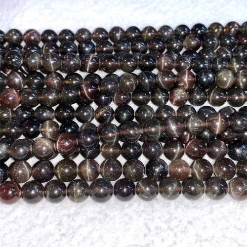 "16"" Natural Genuine Brown Red Chrysoberyl Andalusite Cats eye Round Loose Gemstone Jewelry Beads 06457"